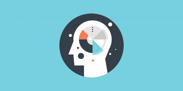 6 принципов эффективного запоминания