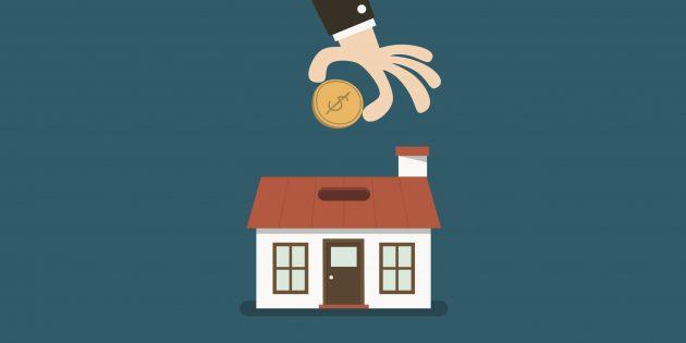 оплата ЖКУ: Как платить за квартиру