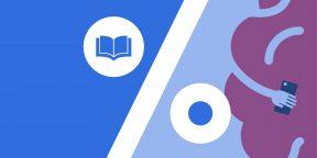 5 книг, которые стоит сейчас купить со скидкой