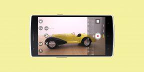 Bacon Camera — бесплатная камера для Android c мощным ручным режимом