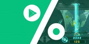 Скидки на приложения и игры в Google Play 19 декабря