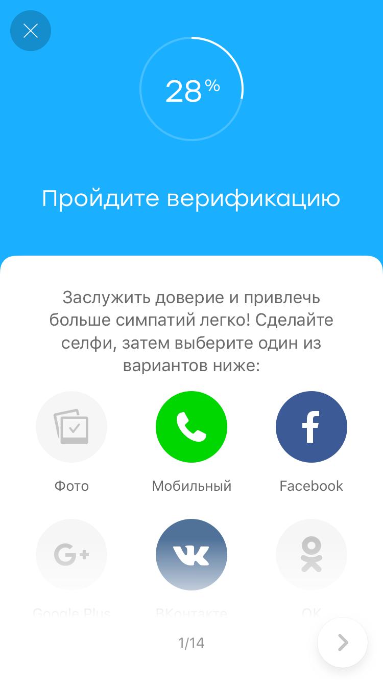 номера телефона девушек в новокузнецке для знакомств