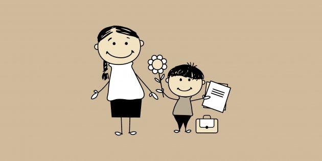 Как мотивировать ребенка на учёбу