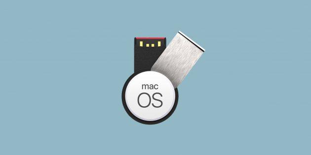 Как создать загрузочную флешку macOS High Sierra