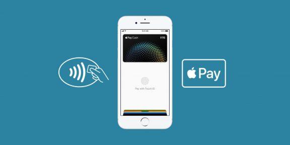 Личный опыт: можно ли отказаться от налички и карт в пользу мобильных платежей