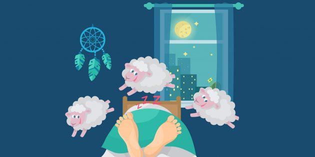 Сны, которые работают: как и зачем нужно вызывать осознанные сновидения