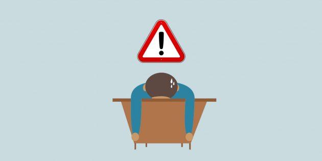 Почему перерабатывать опасно и как уберечь работников от переутомления