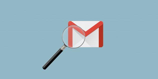 Поисковые команды, которые приведут ящик Gmail в порядок