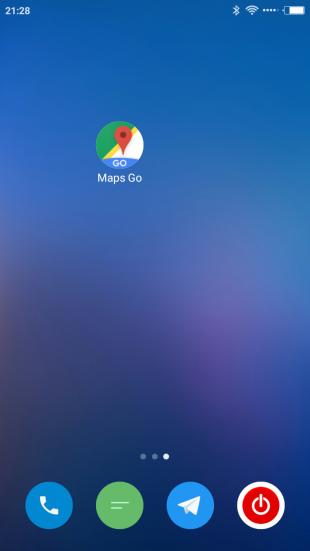 Maps Go: иконка