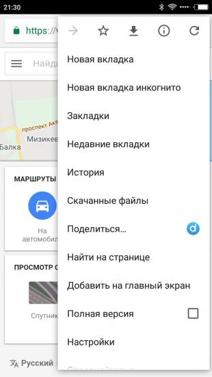 Maps Go: браузер
