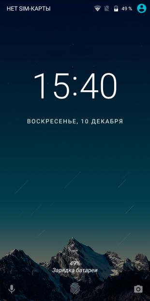 Vernee MIX 2: экран блокировки