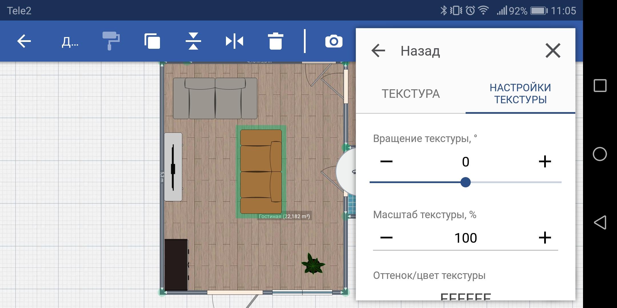Нарисовать схему помещения