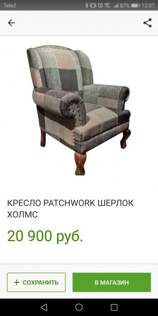 Houzz: каталог мебели