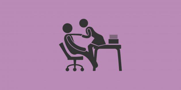 Секс на работе: где и как