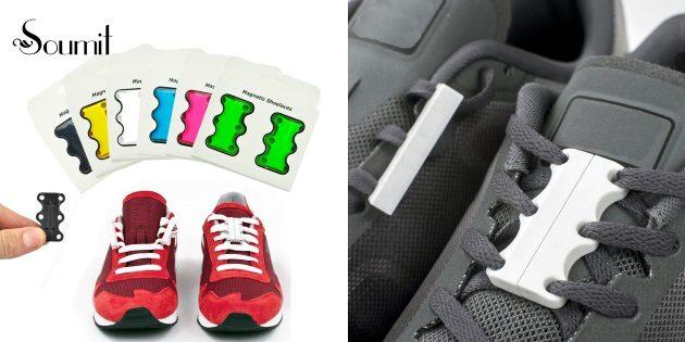 Магнитные шнурки