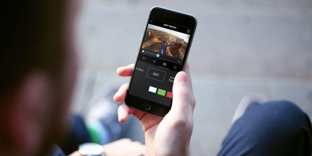 снимать на смартфон: редактирование фотографий