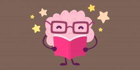 Стоит ли в наше время читать книги