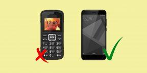 Вместо бабушкофона: как выбрать современный смартфон для родителей