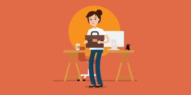 Как облегчить адаптацию на новой работе