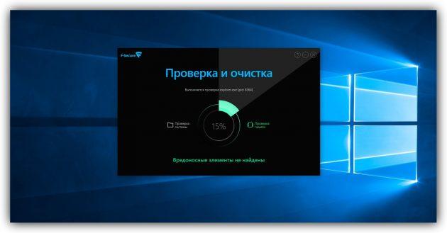 Как удалить папку, если она не удаляется: Проверьте систему на вирусы