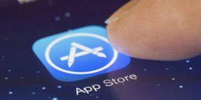 В App Store теперь можно предзаказывать приложения
