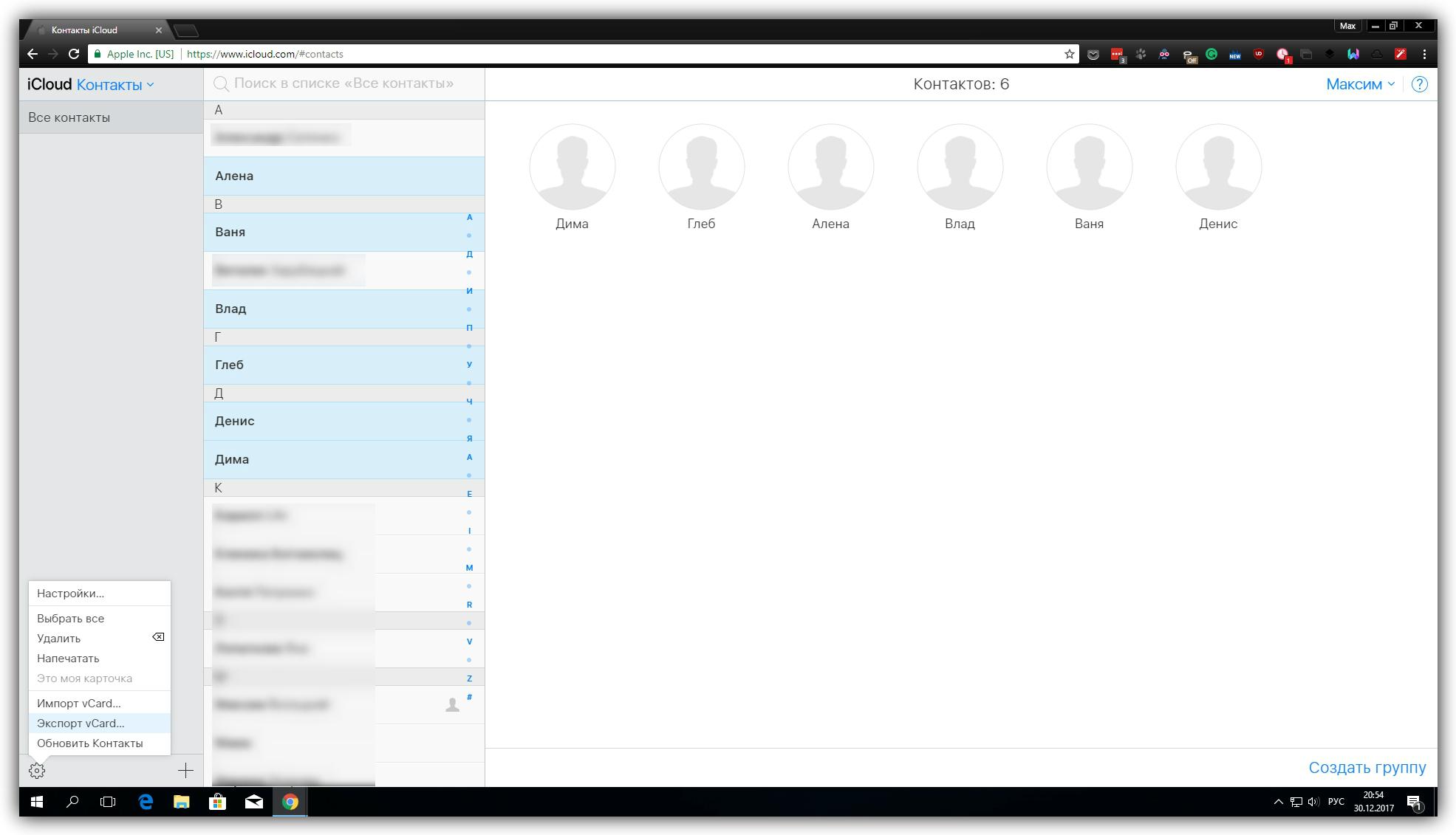 программа для восстановления номеров андроид