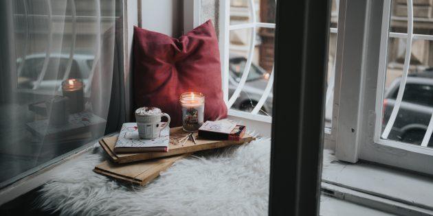 10 простых советов, как создать атмосферу хюгге дома