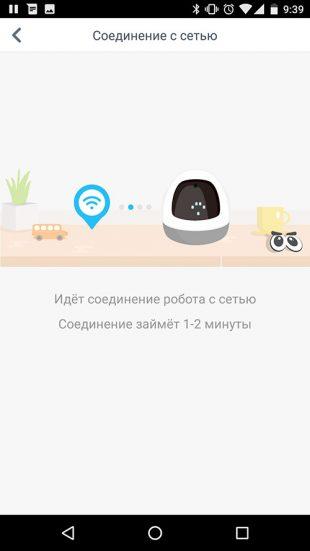 Pudding S: подключение к сети