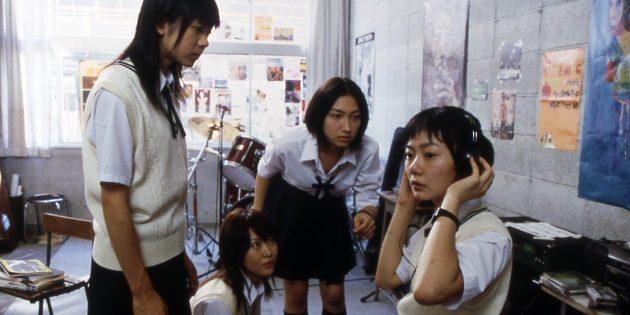 Где смотреть японские фильмы: Линда, Линда, Линда