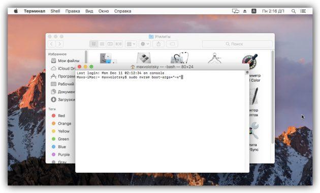 Как запустить безопасный режим в macOS с помощью командной строки