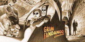 На GOG.com можно бесплатно скачать Grim Fandango Remastered