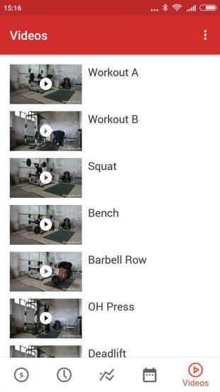 программа тренировок3 раза в неделю