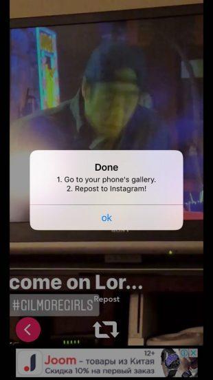 как скачать Stories: Repost Stories for Instagram для iOS 2