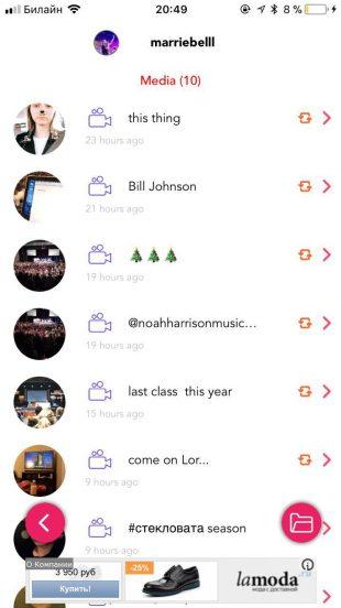 как скачать Stories: Repost Stories for Instagram для iOS