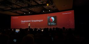 Qualcomm представила топовый процессор Snapdragon 845