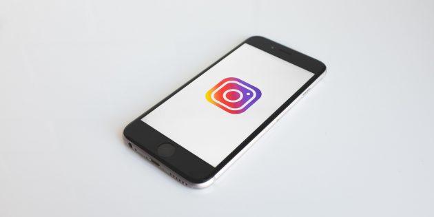 Как скачать Stories или прямой эфир других пользователей в Instagram