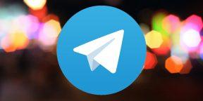 Telegram X — новый клиент для устройств на iOS