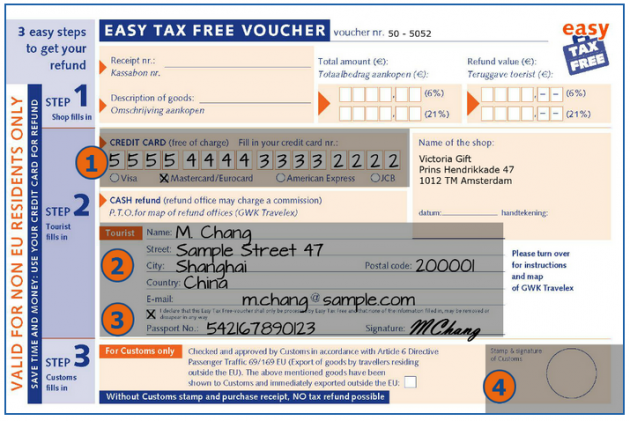 Как оформить tax free