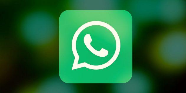 сообщения whatsapp