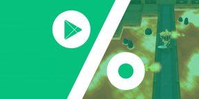 Бесплатные приложения и скидки в Google Play 11 января