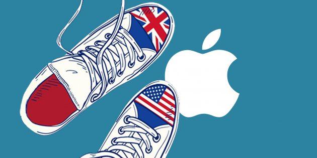 10 бесплатных iOS-приложений для изучения английского