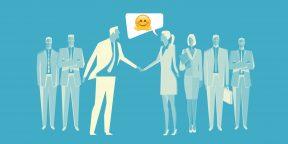 10 фраз, которые стоит чаще произносить на работе каждому