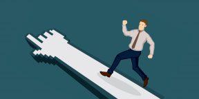 10 инструментов для достижения целей