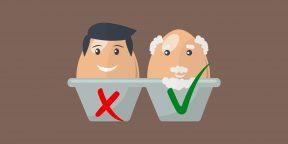 12 лайфхаков для приготовления яиц