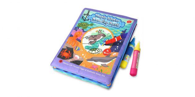Книга для акварисования
