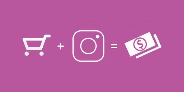 13 способов повысить продажи через Instagram