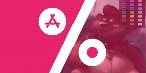 Бесплатные приложения и скидки App Store 18 января
