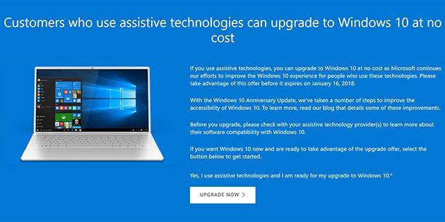 Как получить Windows 10 бесплатно