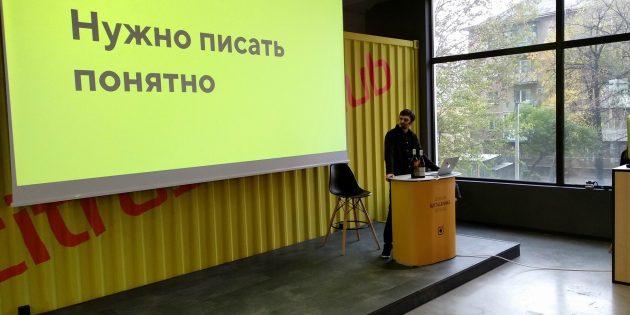 Рабочие места: Роман Скрупник