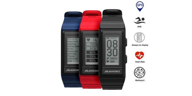 Makibes G03S GPS Multisport Wristband